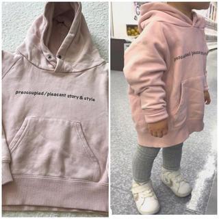 プティマイン(petit main)の韓国子供服 ピンク パーカー(トレーナー)