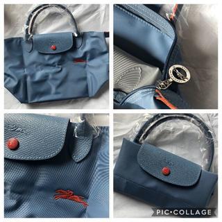 ロンシャン(LONGCHAMP)の新色!【Longchamp】ロンシャン ハンドバッグ 手提げ S サイズ(ハンドバッグ)