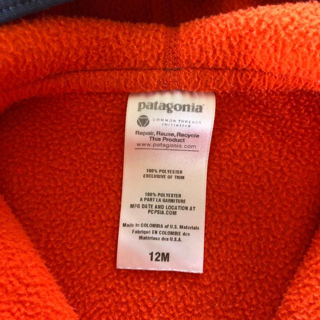 patagonia(パタゴニア)のPatagonia パタゴニア ベビー フリース キッズ/ベビー/マタニティのベビー服(~85cm)(ジャケット/コート)の商品写真