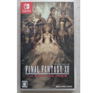 Nintendo Switch - FINAL FANTASY XII THE ZODIAC AGE・Switch