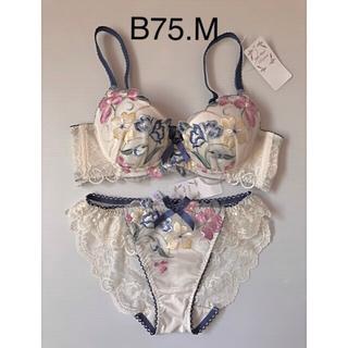 Risa Magli - 合計定価6.380円 新品 B75 M ブラジャー&ショーツ