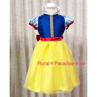 ★白雪姫 コスプレ衣装★ Snow White cosplay costume(ワンピース)