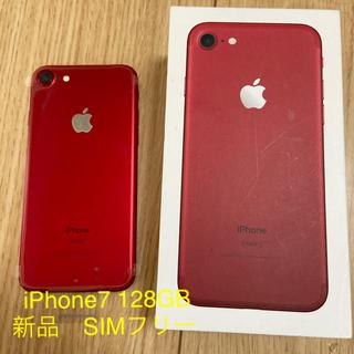 Apple - 新品未使用 iPhone7 128GB レッド