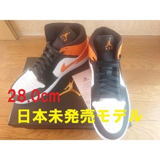 ナイキ(NIKE)の★NIKE 日本未発売 エアジョーダン1ミッド AIR JORDAN1 ブラック(スニーカー)
