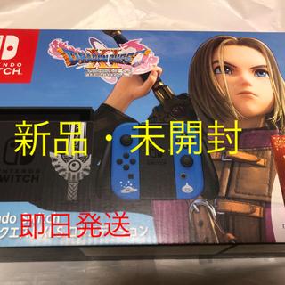 ニンテンドースイッチ(Nintendo Switch)のswitch ロトエディション ☆新品・未開封☆(家庭用ゲーム機本体)