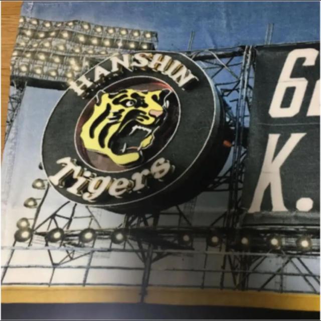 阪神タイガース(ハンシンタイガース)の植田 海選手シークレットタオル スポーツ/アウトドアの野球(応援グッズ)の商品写真