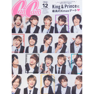 CanCam12月号 限定版 King&Prince(ファッション)