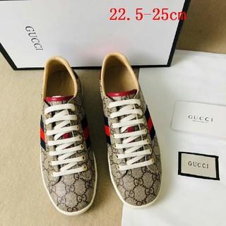 Gucci - GUCCI スニーカー  22.5-25cm