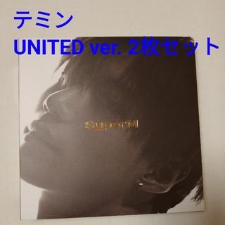 SuperM CD テミン&UNITEDver. アメリカ盤トレカ無し