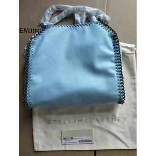 ステラマッカートニー(Stella McCartney)のstella mccartneyバッグ 新品未使用です 水色(ショルダーバッグ)