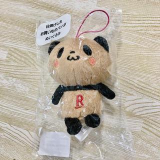 Rakuten - 日焼けした お買い物パンダ  ぬいぐるみ
