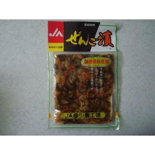 お漬物(ぜんご漬)しょうゆ漬け 2袋(賞味期限切れ)(漬物)