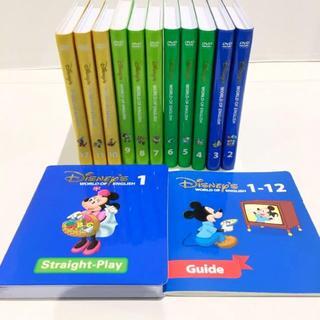 Disney - 2014年購入!ディズニー英語システム ストレートプレイDVD