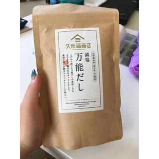 コストコ(コストコ)のコストコ 久世福商店 減塩万能だし(調味料)