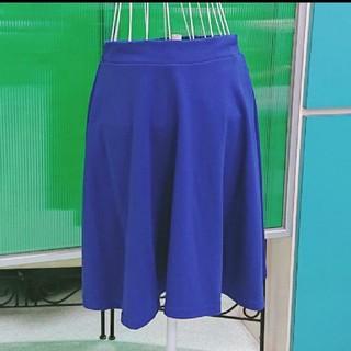[美品]PETIT GRALN プチグレイン ロイヤルブルーのフレアー スカート(ひざ丈スカート)