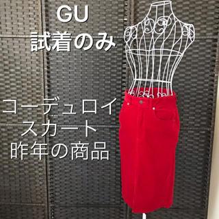 ジーユー(GU)のGU 昨年の商品 コーデュロイスカート 赤 試着のみ(ひざ丈スカート)