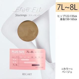 【新品7L~8】よく伸びる!日本製ストッキング ベージュ 大きいサイズ(タイツ/ストッキング)