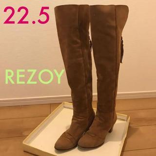 リゾイ(REZOY)のREZOY 2way ロング ブーツ キャメル(ブーツ)