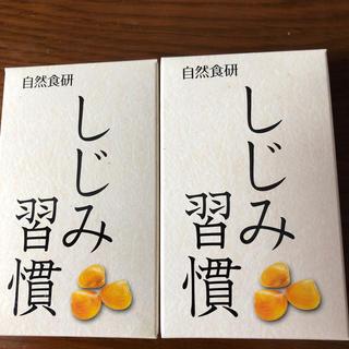 日本食研  しじみ習慣