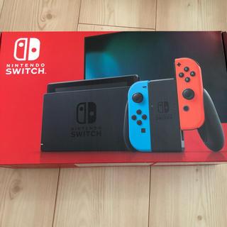 Nintendo Switch - 任天堂Switch  新品未開封!
