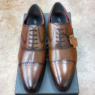 マドラス(madras)の142) 26.5cm:新品マドラス紳士靴 4101(ドレス/ビジネス)