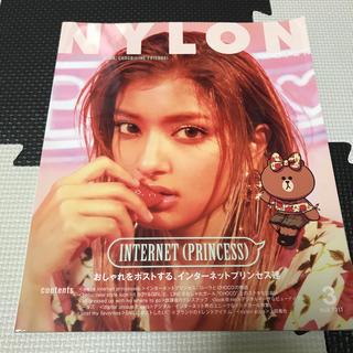 NYLON   JAPAN    NO.154(ファッション)