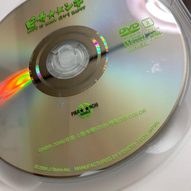 嵐(アラシ)のピカ✩ンチ【レンタル落ちDVD】嵐 エンタメ/ホビーのタレントグッズ(アイドルグッズ)の商品写真