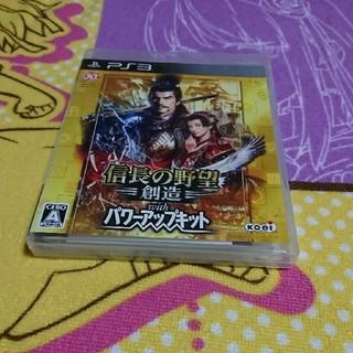 プレイステーション3(PlayStation3)の信長の野望・創造 with パワーアップキット PS3版(家庭用ゲームソフト)
