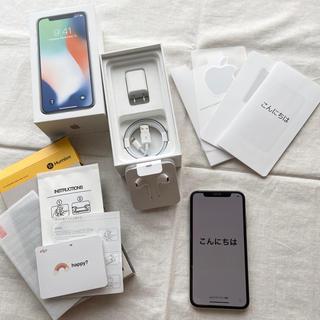 Apple - ☆ simフリー iPhone X Silver 64 GB docomo ☆
