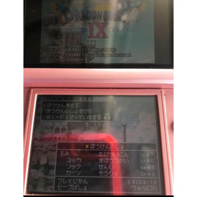 ニンテンドーDS(ニンテンドーDS)のドラゴンクエスト エンタメ/ホビーのゲームソフト/ゲーム機本体(携帯用ゲームソフト)の商品写真