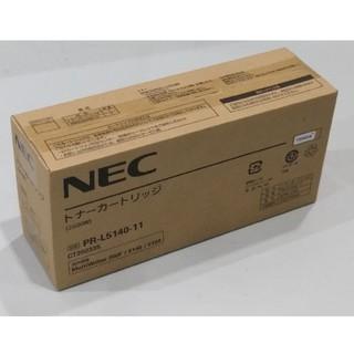 エヌイーシー(NEC)のPR-L5140-11  純正トナーカートリッジ(OA機器)