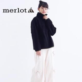 メルロー(merlot)の【melrot】ハーフボタン ボアフリース F(ブルゾン)