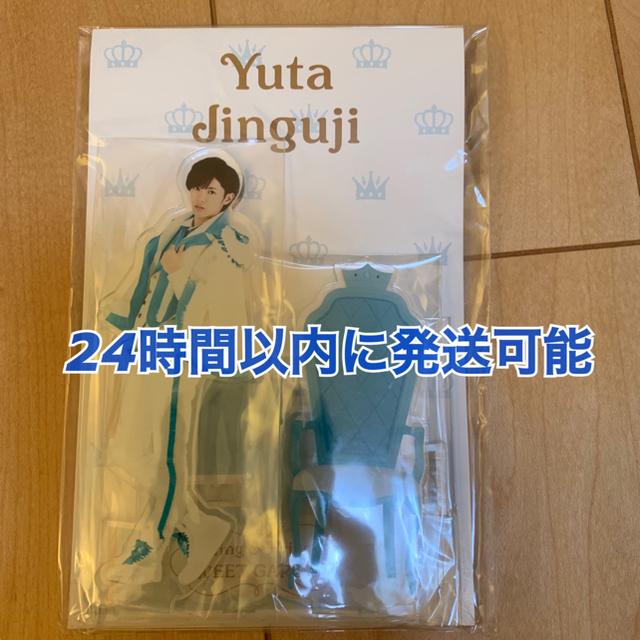Johnny's(ジャニーズ)のアクリルジオラマ 神宮寺勇太 エンタメ/ホビーのタレントグッズ(アイドルグッズ)の商品写真