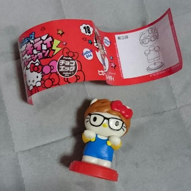 ヒカキンキティ エンタメ/ホビーのおもちゃ/ぬいぐるみ(キャラクターグッズ)の商品写真