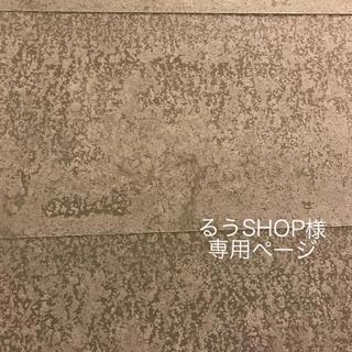 るうSHOP様 専用ページ(ピアス)