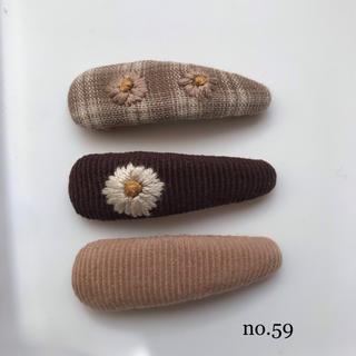 no.59 ハンドメイド 刺繍ヘアピン パッチンピン   キッズ  ベビー