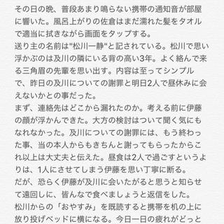探偵 裏 名 コナン 夢 小説