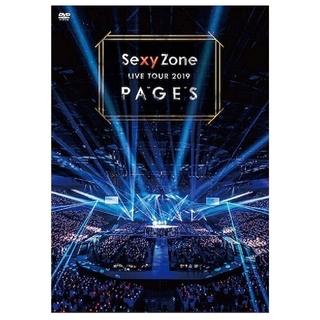 セクシー ゾーン(Sexy Zone)のSexy Zone LIVE TOUR 2019 PAGES〈2枚組〉」(アイドル)