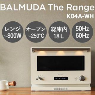 バルミューダ(BALMUDA)のバルミューダ オーブンレンジ The Range K04A-WH(電子レンジ)