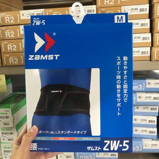 ザムスト(ZAMST)のザムスト 腰 サポーター ZW-5(トレーニング用品)