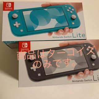 Nintendo Switch - 任天堂スイッチライト ターコイズ ニンテンドースイッチライト