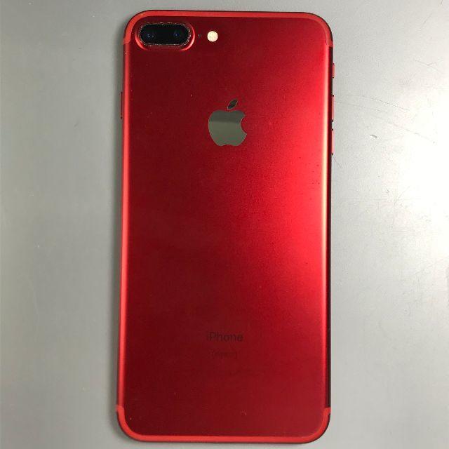iPhone(アイフォーン)のSIMフリー iPhone7 PLUS 128GB [39] スマホ/家電/カメラのスマートフォン/携帯電話(スマートフォン本体)の商品写真