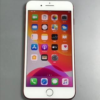 iPhone - SIMフリー iPhone7 PLUS 128GB [39]