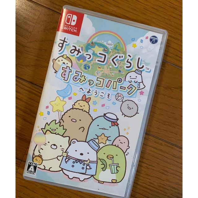 Nintendo Switch(ニンテンドースイッチ)のすみっコグラシ Switch ソフト  エンタメ/ホビーのゲームソフト/ゲーム機本体(家庭用ゲームソフト)の商品写真