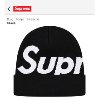 Supreme -  Supreme  Big  Logo Beanie 黒 新品