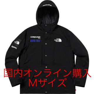 Supreme - Supreme north face Expedition Jacket 黒 M