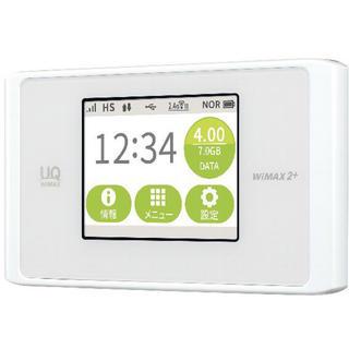 エヌイーシー(NEC)のSpeed Wi-Fi NEXT WX04(その他)