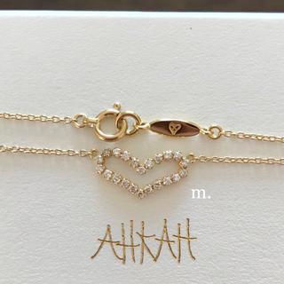 アーカー(AHKAH)の【定価12万4千円】新品同様 AHKAH ビリーブハート ネックレス(ネックレス)