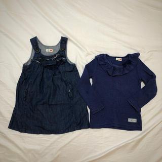 ニットプランナー(KP)のKP ジャンパースカート 長袖Tシャツ セット まとめ売り ワンピース デニム (ワンピース)