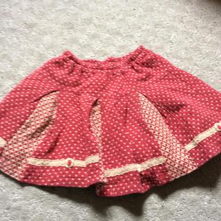 スーリー(Souris)のスーリー100センチスカート(スカート)